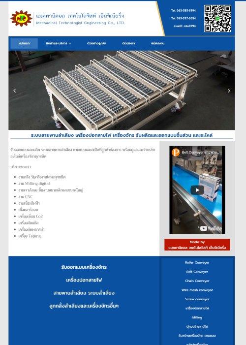 slide500-5